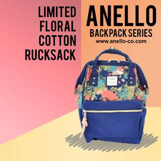 Anello Floral Cotton Rucksack (Limited Edition) | Anello Backpack Series!