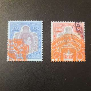 Straits Settlements 1939 Revenue Stamps