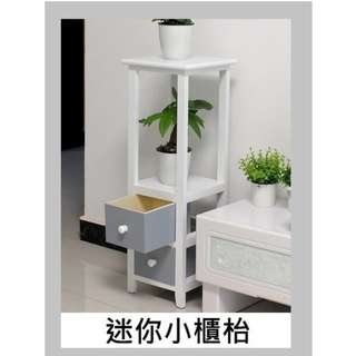 特色迷你小櫃($298包送貨)可放茶杯雜物架置物架儲物架小桌子書櫃茶几床頭櫃雜誌架傢具