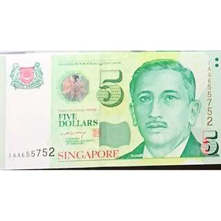 SGD Note