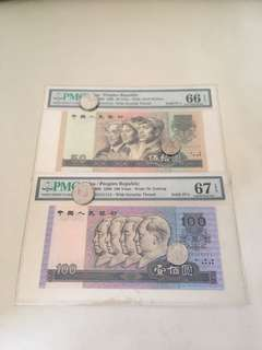 1990 China Rmb 50 and 100 Yuan With Solid 1