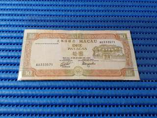 1991 Macau 10 Dez Patacas Note AU 333571 Banknote Currency