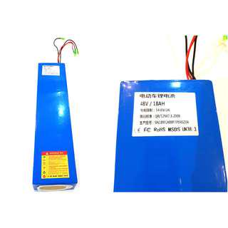 Battery 48v 18AH for Escooters / Ebike