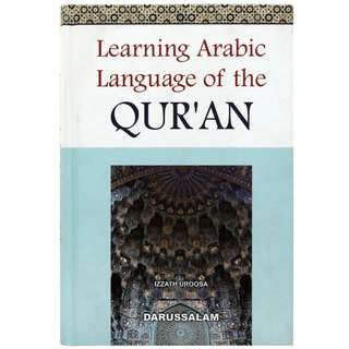 Learning Arabic Language Of The Quran (488 Page Mega eBook)