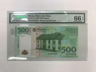 2008年澳門500元