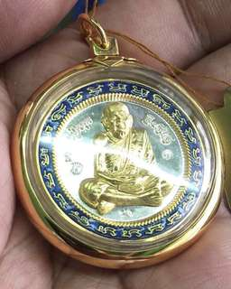 Luang Phoo Moon (Coin) Amulet