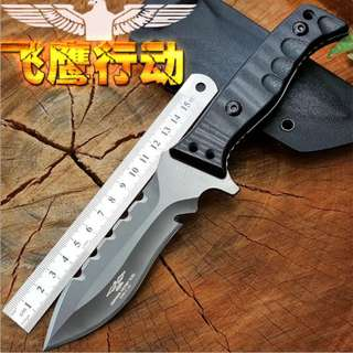 23cm Super Sharp Campong Straight Knife 23cm高锋野营直刀#473