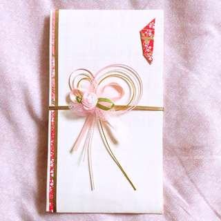 Brand new Japanese card - inside is blank - for anniversary birthday etc