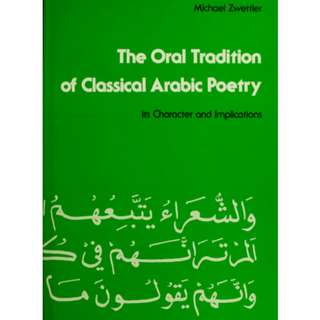 The Oral Tradition of Classical Arabic Poetry: Its Characters and Implications (331 Page Mega eBook)