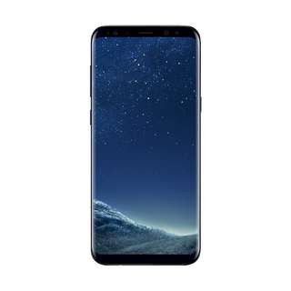 Kredit Samsung Galaxy S8 ( Midnight Black )