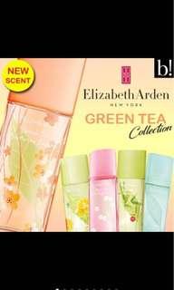 Elizabeth Arden green tea series [PREORDER]