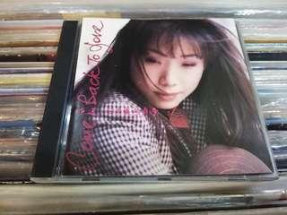Sandy Lam-Come Back To Love 回来爱的身边