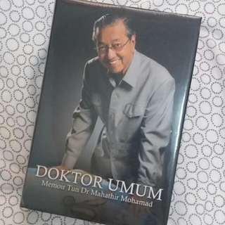 Doktor Umum (Memoir Tun Dr Mahathir)