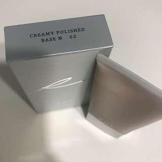 RMK Creamy Polished Base Primer N02 - 30G