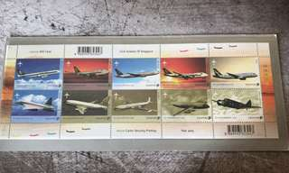Singapore Airlines A345LeaderShip stamps