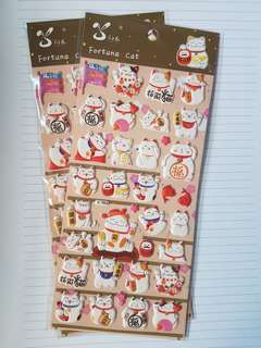 [BN] 3D Fortune Cat puffy sticker (Brown Ver)