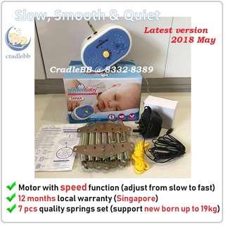 yaolan motor / electric cradle