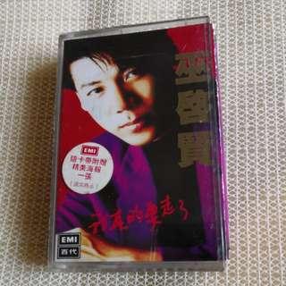 Cassette 巫啓贤