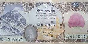 Nepalese Rupee for exchange