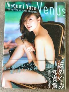 Megumi Yasu 寫真集 (PUBLISHED IN JAPAN)