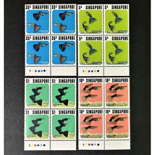 Fishes Singapore Stamp 1974 Block full set MnH