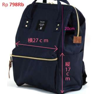 BackPack anello uk L Navy