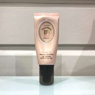 ETUDE HOUSE Precious Mineral BB Cream Blooming Fit in W24 Honey Beige