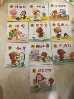 Chinese Storybooks for toddlers 小熊宝宝书集