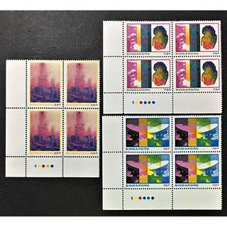 Science & Industry Singapore Stamp 1975 Block full set MnH