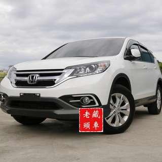【老頭藏車】2014 Honda CRV 中古 二手 汽車 全額貸 超額貸 HRV CH-R RAV4 SUV U6 U7