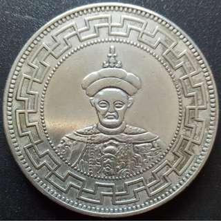 China Empire Tao Guan Emporer Silver Coin 39mm 26.7gm