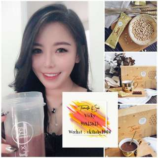 🎀Ready Stocks🎀 Meal Replacement Suii