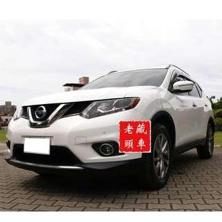 【老頭藏車】2015 Nissan X-Trail 中古 二手 汽車 全額貸 超額貸 HRV CH-R RAV4 U U7