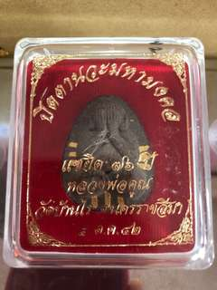 Lp Koon Phra pidta be2542