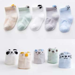 Cute Animal Socks - Type 2