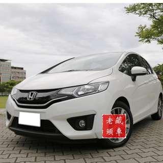 【老頭藏車 】2016 Honda FIT『0元就把車貸回家 』『全貸,超貸,免保人』