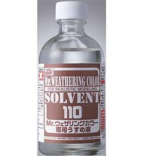 Mr. Weathering Solvent 110ml