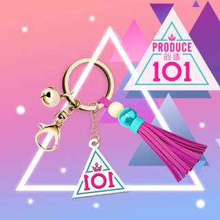 Produce 101 China Merchandise