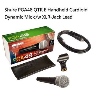 Shure PGA48-QTR (有開關制,有跟線) Cardioid Dynamic Vocal Microphone (With 4.5M Cord And On/Off Switch) 動圈有線演出話筒,合舞台/家用 麥克風 💗 全新行貨,保用一年,市區地鐵交收
