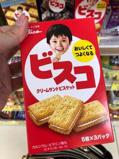 日本代購,餅乾