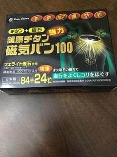 Reika Japan Ferrite Magnet