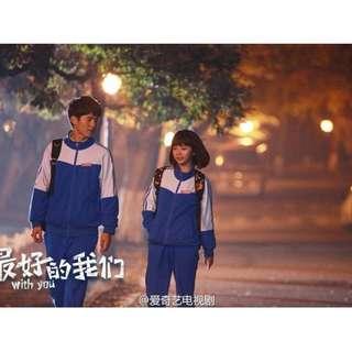 With You School Uniform