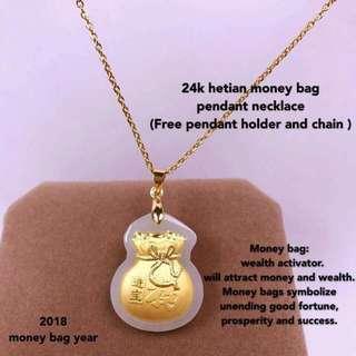 Hetian Money Bag Necklace