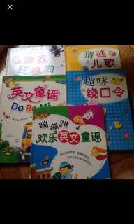 Chinese Books for kids c/w Vcd