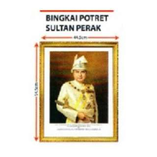 Bingkai Potret Sultan Perak (PSSB-0337)