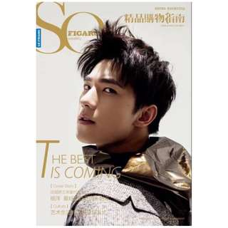 Back-Issue SO FIGARO September 2016 Issue - Yang Yang cover