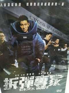 拆彈专家 shock wave movie DVD