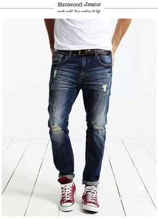 Mens Tattered Maong Jeans