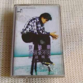 Cassette 刘德华