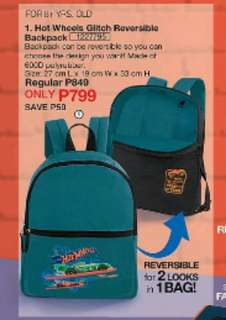 Hot Wheels Glitch Reversible Backpack